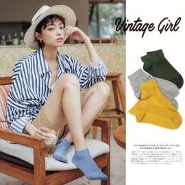 Modern Vintage Cotton Ankle Socks for Women - GEMBIRA.com.my