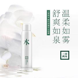 SASELOMO Sensitive Moisturizing Spray / 三草两木 瞬时舒缓补水喷雾 - www.gembira.com.my