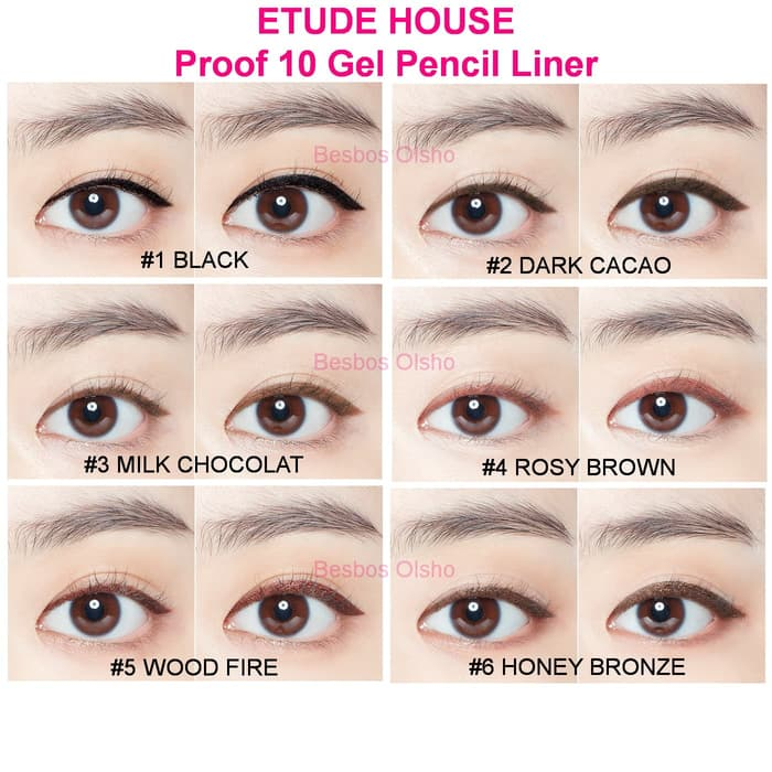 Etude House Kr | Etude House Proof 10 Gel Pencil Liner | Gembira