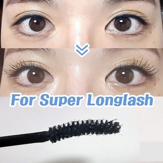 Etude House Dr. Mascara Fixer for Super Longlash - Gembira