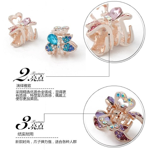 Crystal Clear Butterfly Hair Clips - GEMBIRA.com.my