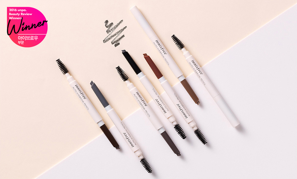 Eye Makeup | Innisfree Auto Eyebrow Pencil (7 Colors) | Gembira
