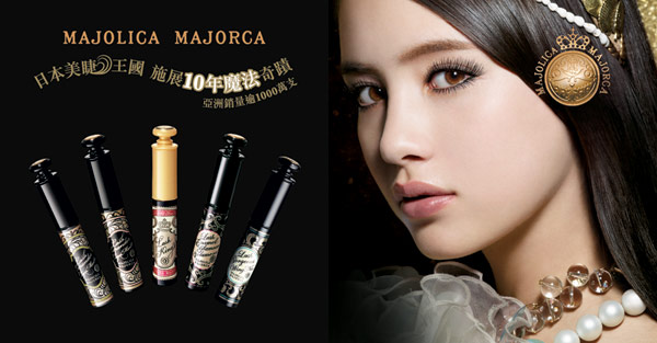 Majolica Majorca Lash Jelly Drop