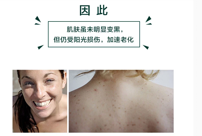 SASELOMO Sun Protection & After-sun Care Kit / 三草两木 防晒复萌冰肌套 - www.gembira.com.my