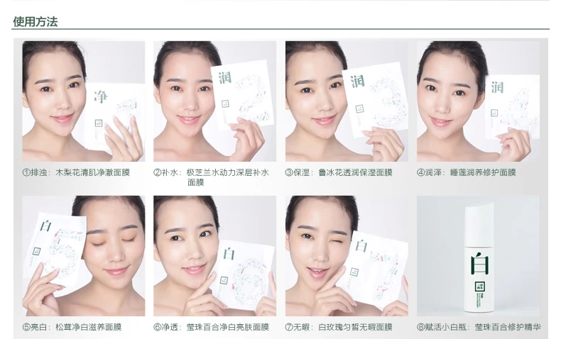 SASELOMO Seven-day Comprehensive Revitalizing Essence Mask / 三草两木 七天更新臻采精华面膜套 - www.gembira.com.my