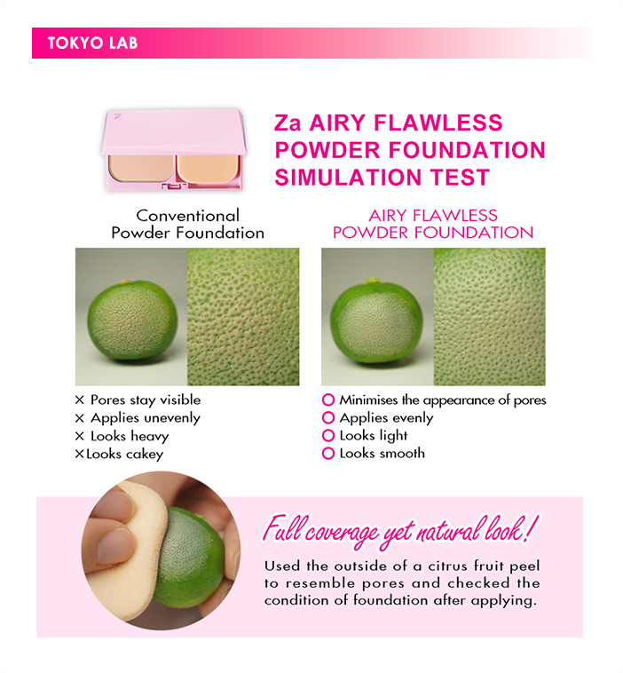 Za Airy Flawless Powder Foundation (9 Shades) - Gembira.com.my